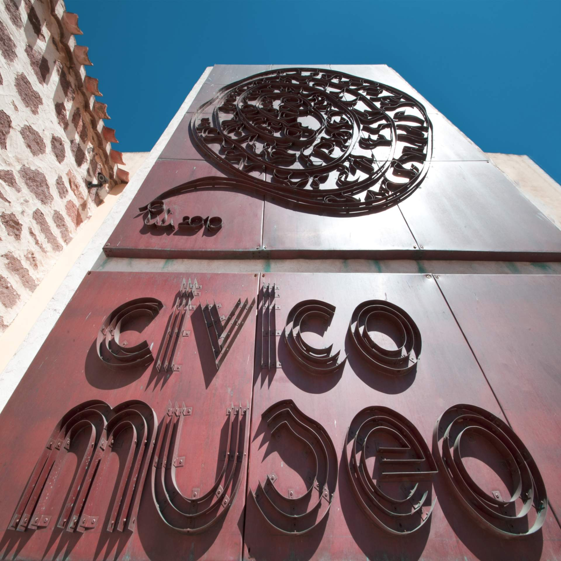 Museo CIMA